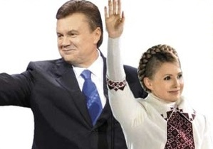 Тимошенко просит Шустера пригласить ее на эфир с Януковичем