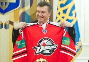 Янукович напомнил, что Украина готовит заявку на проведение Олимпиады в Карпатах