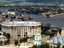 МИД посоветовал России озаботиться состоянием украинского языка в РФ