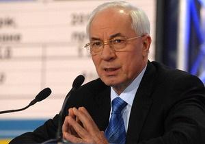 Скидка на газ для Украины не обсуждалась во время Харьковских соглашений - Азаров