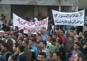 В Сирии в городе-эпицентре столкновений число протестующих близится к полумиллиону