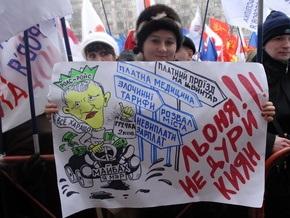В День влюбленных в центре Киева состоится акция протеста против Черновецкого