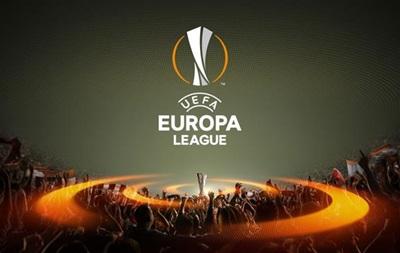 Жеребьевка 1/8 финала Лиги Европы— впрямом эфире на«МатчТВ»