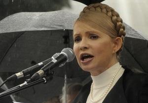 Тимошенко: Уголовные дела против оппозиционных депутатов - политрепрессии