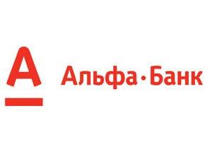 Депозит «Спринт» от Альфа-Банка (Украина)