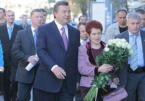 Янукович хочет пригласить сватов на Новый год