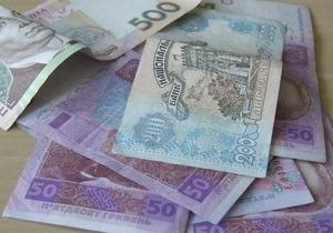 Прокуратура: Чиновник Госфонда по молодежному строительству безосновательно выдал кредитов на 1,6 млн