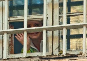 Тимошенко прекратила лежачий протест