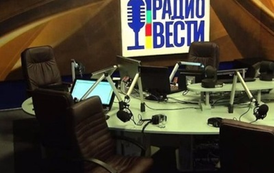 Эксперты: лишение лицензии Радио Вести - давление на СМИ