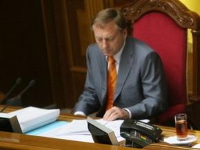 Лавринович прогнозирует роспуск Рады после президентских выборов