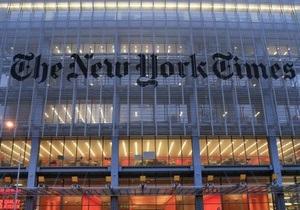 Введение платного доступа на сайт увеличило стоимость акций New York Times