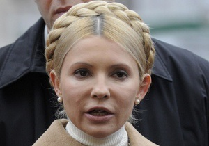 Выйдя из Генпрокуратуры Тимошенко заявила, что ей выдвинули дополнительное обвинение