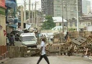 В связи с беспорядками правительство Ямайки объявило ЧП в столице  государства