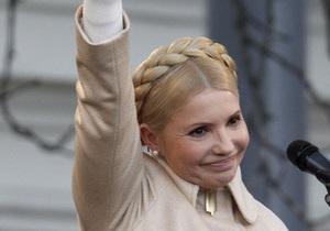 ГПС: Тимошенко разрешили поговорить по мобильному телефону