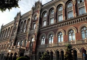 Нацбанк предлагает ввести уголовную ответственность за теневой обмен валют - СМИ