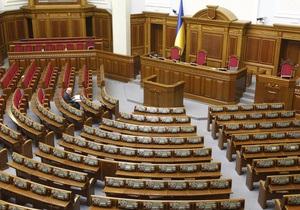 Рада приняла закон, упрощающий деятельность предпринимателей