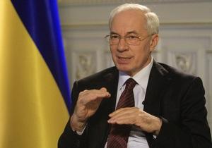 Никаких дырок нет: Азаров уверен, что бюджет на 2012 год сбалансирован