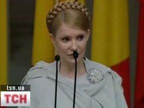 Выступление Тимошенко в Польше