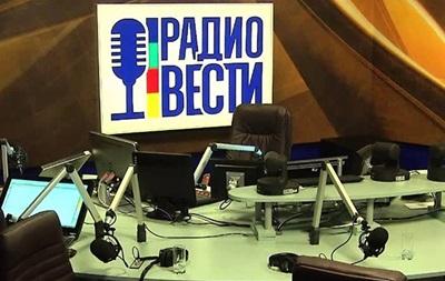 У Радио Вести отобрали лицензию