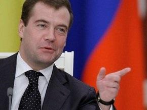 Медведев: Я бы хотел доработать сначала этот срок
