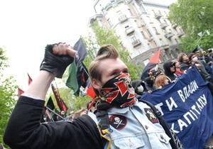 В центре Киева проходит акция против капитализма