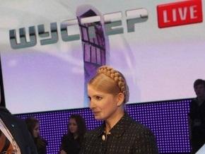 Тимошенко завтра придет на Шустер Live