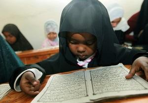 Египетский священник поставил под сомнение достоверность части Корана