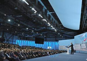 DW: Россия борется за инвестиционную привлекательность