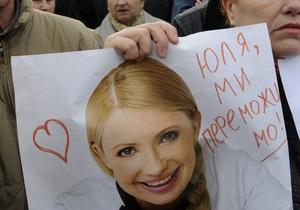 Обнародовано заявление Тимошенко по перевыборам в проблемных округах