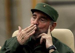 Фидель Кастро празднует свой день рождения. Интересные факты из жизни легендарного кубинского революционера