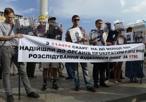 Участники Врадиевского шествия временно прекращают акцию протеста на Майдане