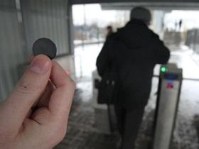 Киевская городская электричка ввела жетоны