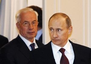 Как и ожидалось. Путин рассказал Азарову о преимуществах вступления в Таможенный союз