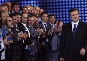 Lenta.ru: Горе победителям