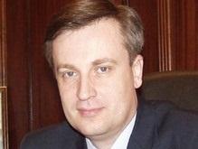 Ющенко внес в Раду представление о назначении Наливайченко главой СБУ