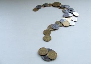 Украина входит в список самых проблемных должников мира - экс-министр финансов