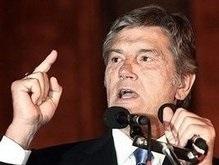 Ющенко: Украина может увеличить стоимость аренды баз ЧФ России