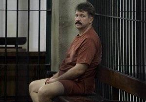 Суд перевел Виктора Бута из одиночной камеры в общую
