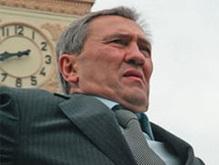 Черновецкий раздал автографы
