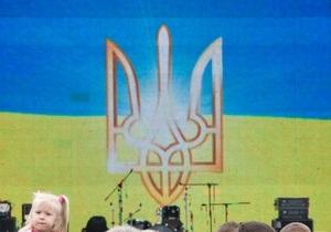 Опрос: Больше половины россиян хорошо относятся к Украине