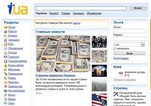UMH приобрел контрольный пакет интернет-портала i.ua