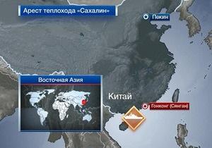 Задержанное за долги судно с украинско-российским экипажем на борту продадут на аукционе