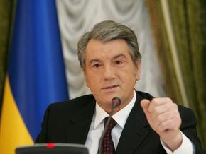 Ющенко требует за десять дней решить проблемы Нафтогаза