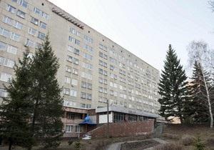 ГПУ: Тимошенко согласилась переехать на лечение в больницу Укрзалізниці