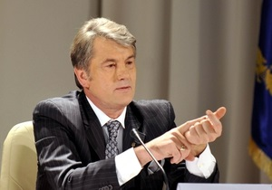 Ющенко дал ГПУ десять дней на проверку факта его сотрудничества с Януковичем