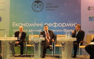 В реформированной ГФС можно повысить зарплаты в 10 раз - форум о реформах