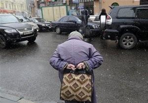 ВР отказала в предоставлении заработанной в Украине пенсии гражданам, проживающим за рубежом