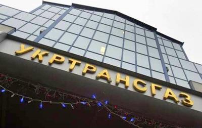 Уволен президент Укртрансгаза – СМИ