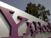 Yahoo! будет выявлять опасные для пользователей сайты