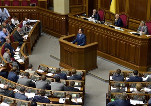 Оппозиция - Рада - депутаты - Ъ: Оппозиция предлагает проверять законопроекты на наличие личного интереса нардепов